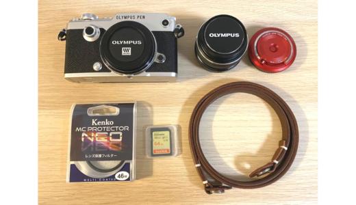 初めてカメラを買ったら必要なカメラグッズを揃えよう!