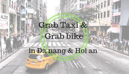 【ベトナムダナン&ホイアン一人旅】移動はGrabタクシーとGrabバイクが便利!Grabの登録と使い方