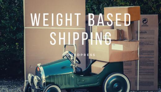 WooCommerceの送料設定プラグイン「WooCommerce Weight Based Shipping」の使い方